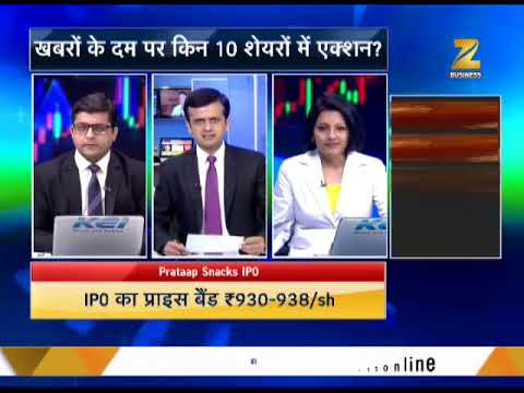Share Bazaar Live: Experts share how to trade in this weak stock market