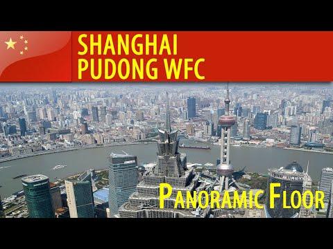 China - Shanghai - Pudong World Trade Center Panoramic Floor