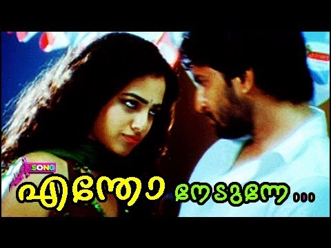 Superhit Malayalam Song Entho Thedunne.. video