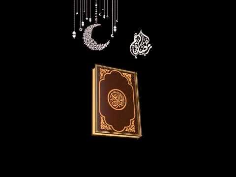 Ramadan Greeting Video