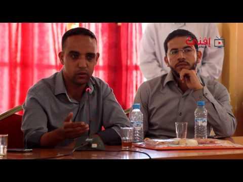 الاحتفاء بدار الولادة بدائرة الأخصاص إقليم سيدي إفني بعد تتويجها