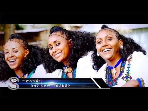 G/hiwet Gebru Gere Afro- Zyada Kulen New EthiopianTigrigna Music Official Video)