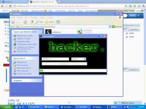 Взлом mail.ru (Рабочая Но платная). l2 Заточка на Пвп серверах.