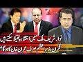 download Takrar with Imran Khan - 17 April 2018 | Express News