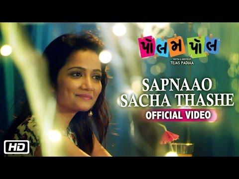 Sapnaao Sacha Thashe | Polam Pol | New Gujarati Film Song 2016 thumbnail