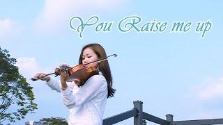 You raise me up violin solo