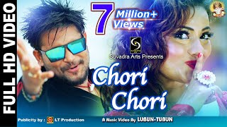 CHORI CHORI  Brand New Odia Song Video  LubunTubun