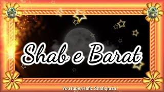 Shab e Barat Whatsapp status New || Shab e Barat whatsapp status 2019 | Shab e Barat whatsapp Status