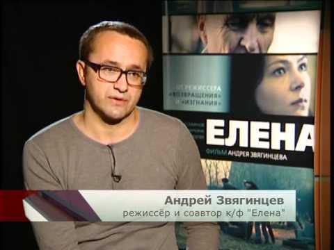 #190 Интервью. Андрей Звягинцев