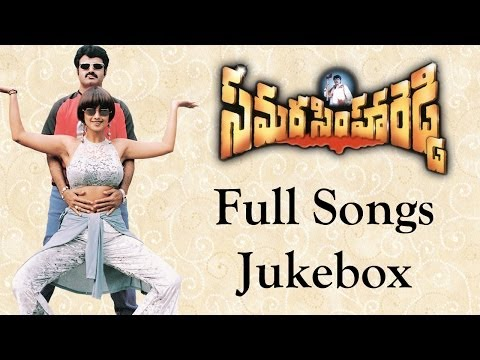 Samarasimha Reddy Full Songs || Jukebox || Bala Krishna,Anjala Javeri, Simran
