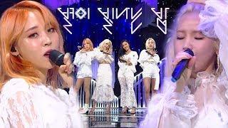 《Comeback Special》 MAMAMOO(마마무) - Starry Night(별이 빛나는 밤) @인기가요 Inkigayo 20180311