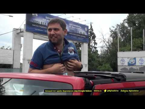 Большой тест-драйв (видеоверсия): Jeep Wrangler Rubicon