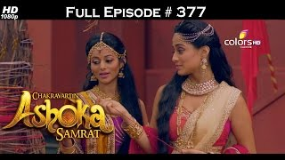 Chakravartin Ashoka Samrat - 8th July 2016 - चक्रवर्तिन अशोक सम्राट - Full Episode HD