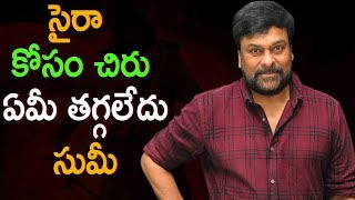 Chiranjeevi Makeover For Sye Raa Movie | Ram Charan | Latest Telugu Movie News