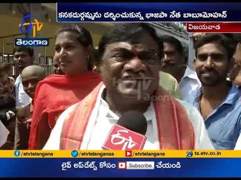 Farmer MLA Babu Mohan Visits Kanaka Durgamma Temple | in Vijayawada