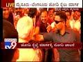 PM Modi Inaugrates Mysore-Bangalore Double Railway Line In Mysuru