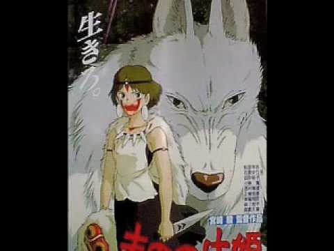 Joe Hisaishi - Journey To The West Princess Mononoke