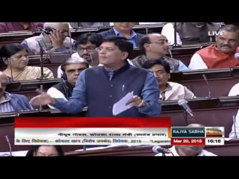 Sh. Piyush Goyal's reply on the discussion on The Coal Mines (Special Provisions) Bill, 2015