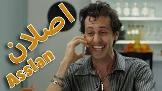 ASSLAN EPISODE 1 (Farsi) - اصلان دختر باز قسمت ۱ - Max Amini (Share this :)
