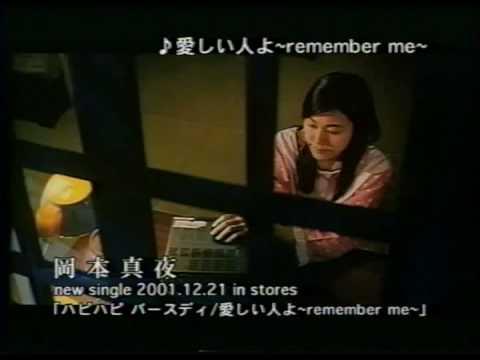 「동감」MV(일본 공개시의 이미지 송) 김하늘