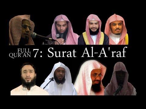 Full Qur'an: 7 - Surat Al-A'raf ᴴᴰ