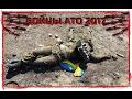 Захваченные в плен каратели АТО 03 01 2017 mp3