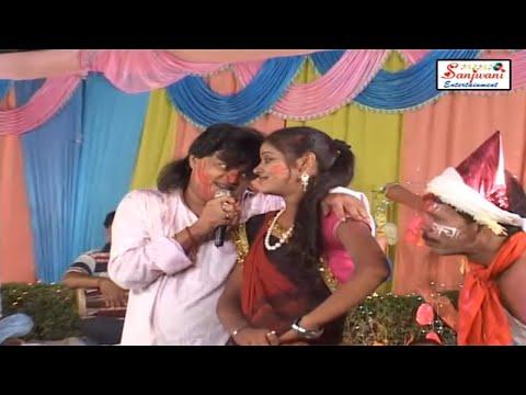 2013 Hit Holi Song | Kaa Filim Chaliba Hamar Dekhla Na Telar...