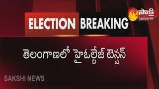 Election Breaking - Telangana Election Results 2018 - నేడే ఫలితాలు - netivaarthalu.com