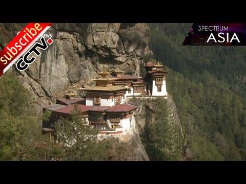 Spectrum Asia 04/10/2016 Images of South Asia Bhutan Part 1 | CCTV