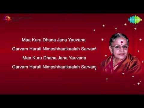 Ms Subbulakshmi Bhaja Govindam | Lyrics Video video