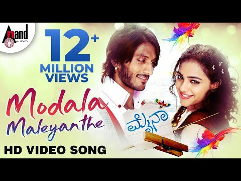 Modala Male official Hd Video - Mynaa Feat. Chetan And Nithya Menon video