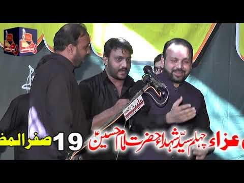Zakir Yasir Ghaffar Kosar | 19 Safar 2019 | Jassoki Gujrat | Raza Production
