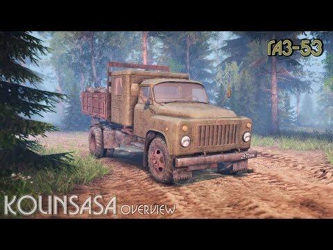 ГАЗ-53 зелёный