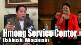 Suab Hmong News:  Oshkosh Hmong Community Conflict on Hmong Service Center