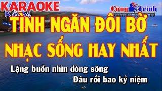Karaoke | Tình Ngăn Đôi Bờ | Full Beat | Quỳnh Trang | Keyboard Kiều Sil| Nhạc Sống Hay Nhất 2017