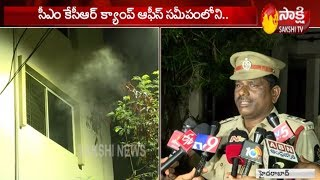 Fire Breaks Out Near Telangana CM's Camp Office - Hyderabad