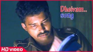 Thirudan Police Tamil Movie - Dheivam Song Video | Attakathi Dinesh | Iyshwarya | Yuvan Shankar Raja