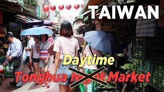 Tonghua Night Market at Daytime [Travel Taiwan] 臨江街