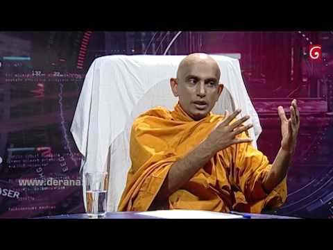 360 With Athuraliye Rathana Thero - 12th June 2017