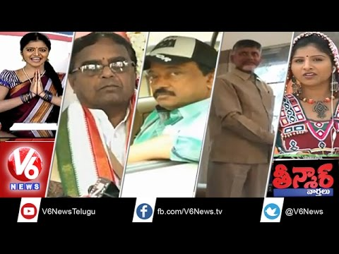 Pawan Kalyan Meets Chandrababu | Congress Show Door To Ponnala - Teenmaar News (02-03-2015) video