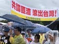 《建民论推墙596》台湾馆长发起10万人上街反红色媒体渗透,香港与其行动升级不如诉求升级。肖仲华和寒梅究竟帮谁在洗地?
