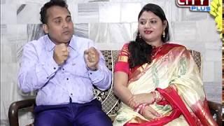 Jibansathi | Jay Jagdish Padhi & Swati Das | City Plus