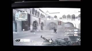Unexplainable kill in cod