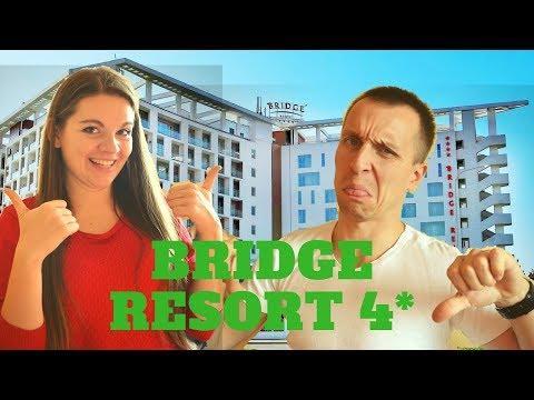 BRIDGE RESORT 4*: ВСЯ ПРАВДА ОБ ОТЕЛЕ СОЧИ