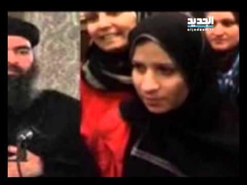 زوجتا البغدادي والشيشاني قيد التوقيف – الين حلاق