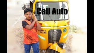 Call Auto - the short scenario