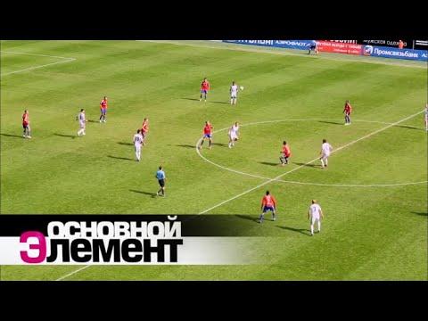 Психология спорта | Основной элемент