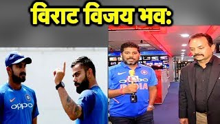 Aajtak Show: Virat ने लिया Vijay Gamble, Australia हारा नागपुर वनडे | Vikrant Gupta | #IndvsAus