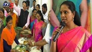 నిరుద్యోగుల కోసం ఎంపీ కవిత వినూత్న కార్యక్రమం..! | Nizamabad
