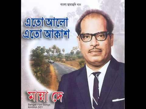 Sei Dhaka Mail Nei To Aar  Manna Dey video